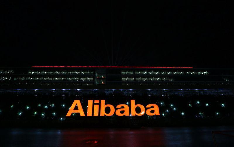 Alibaba uredi